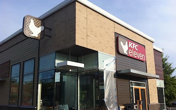 KFC11 blog